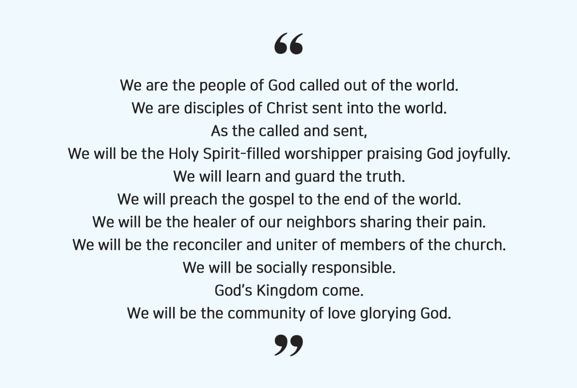 We are called to the God's people from the world. 