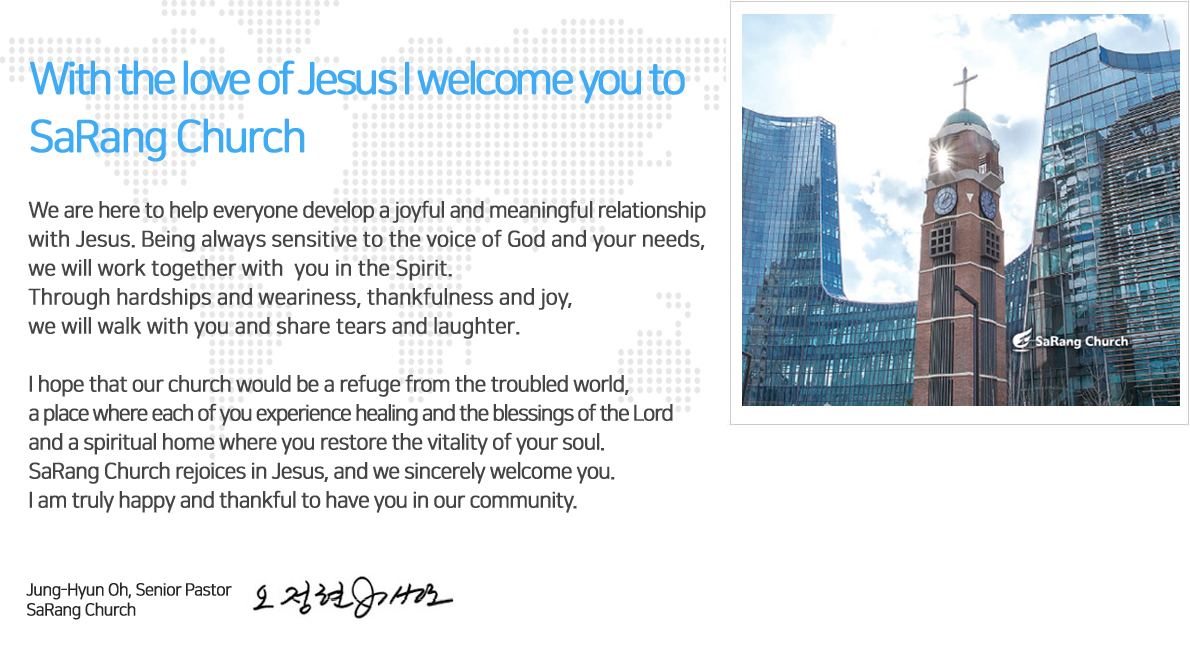 We are here to help everyone develop a joyful and meaningful relationship with Jesus. Being always sensitive to the voice of God and your needs, we will work together with you in the Spirit. Through hardships and weariness, thankfulness and joy, we will walk with you and share tear and laughter.