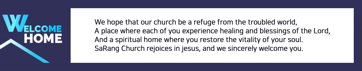 We hope that our church be a refuge from the trobled world,